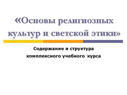 Классный час по произведениям А.Н.Толстого
